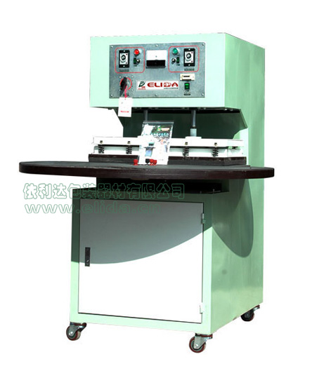 依利达:TW-70 Plastic packaging machine cover