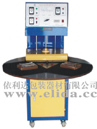 依利达:TW-50 automatic machine plastic blister packaging machine automatically
